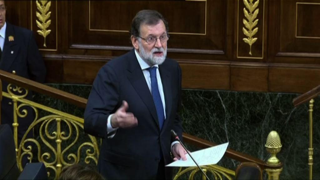 西班牙首相:收回加泰自治權乃短暫措施