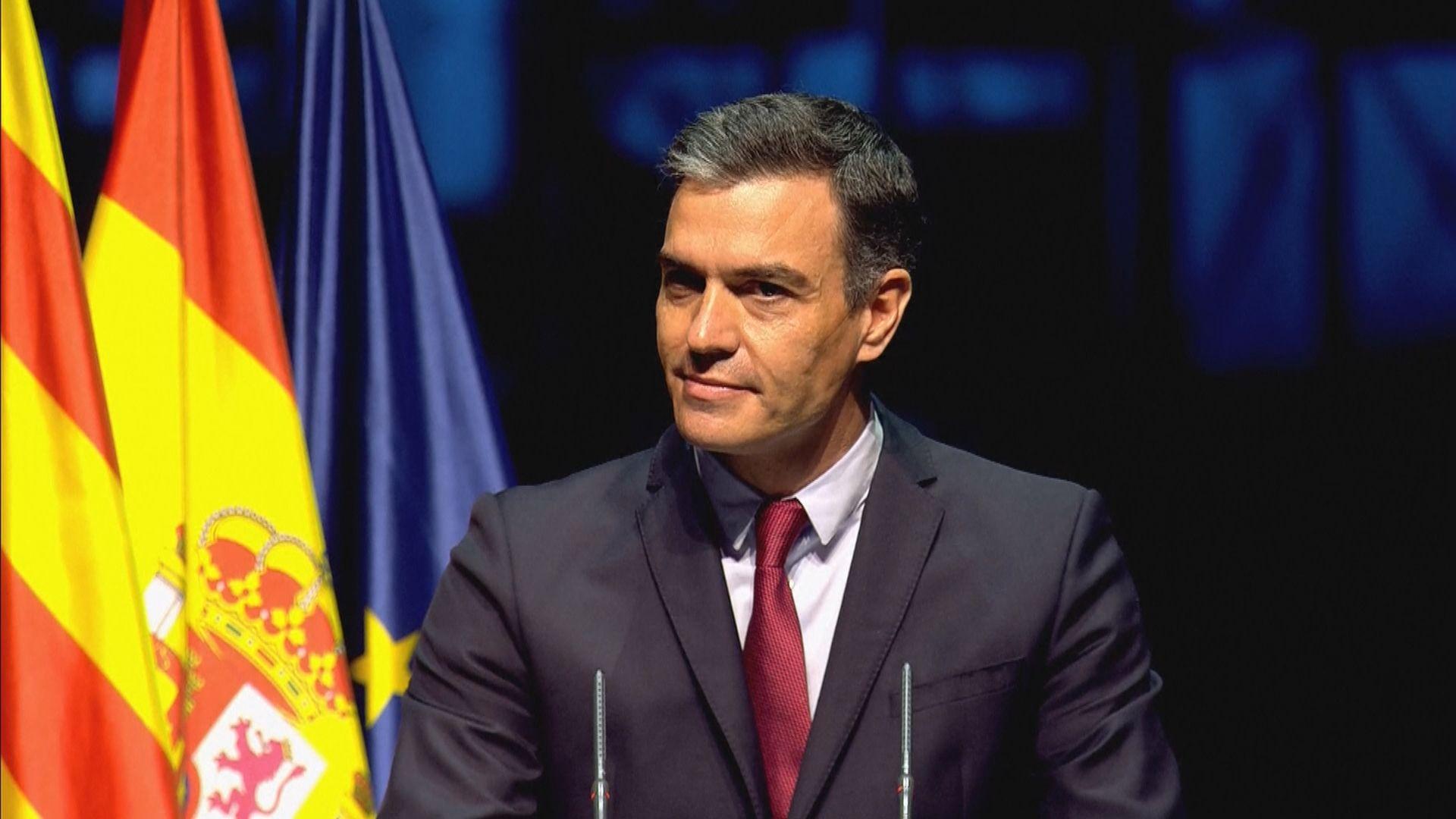 西班牙擬特赦9名加泰分離分子 加泰政府稱會再推動獨立公投
