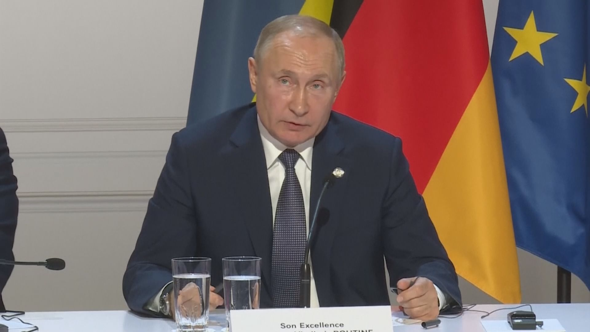 普京指對俄羅斯禁賽判決屬政治考慮