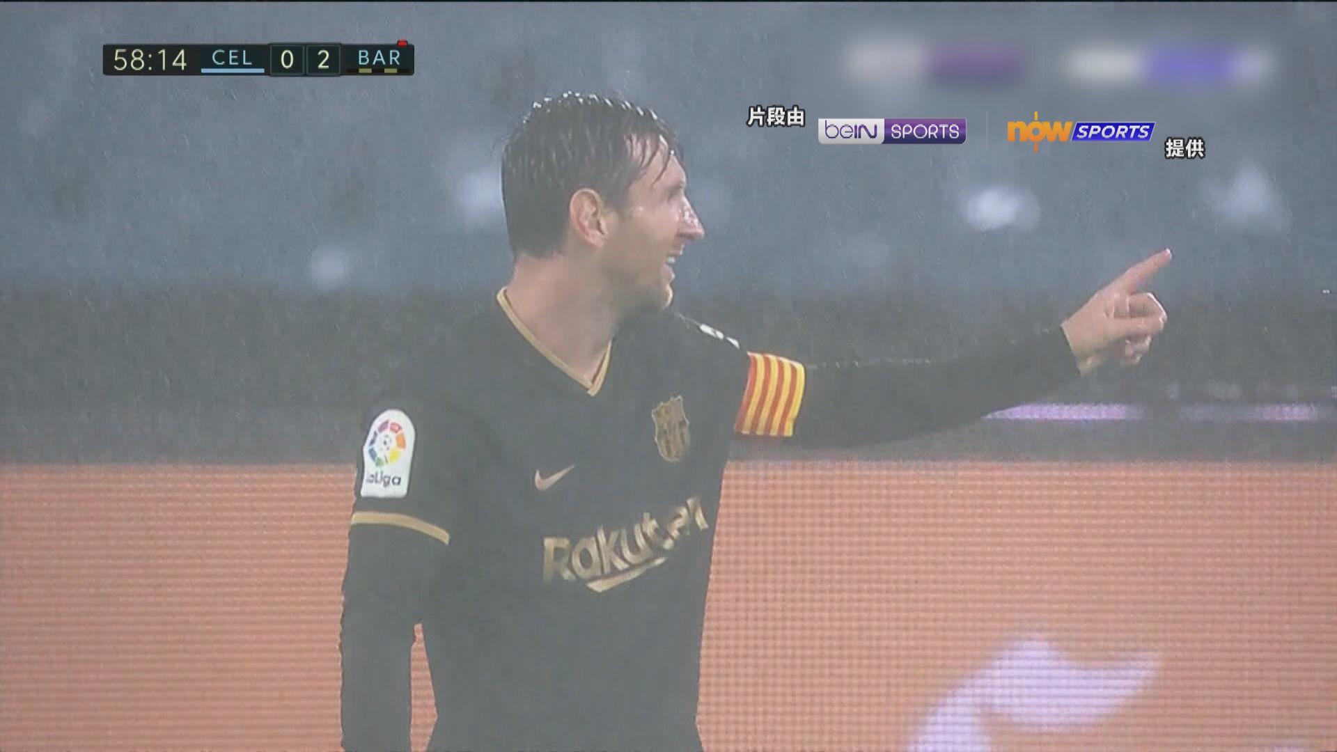 西甲 切爾達0:3巴塞羅那
