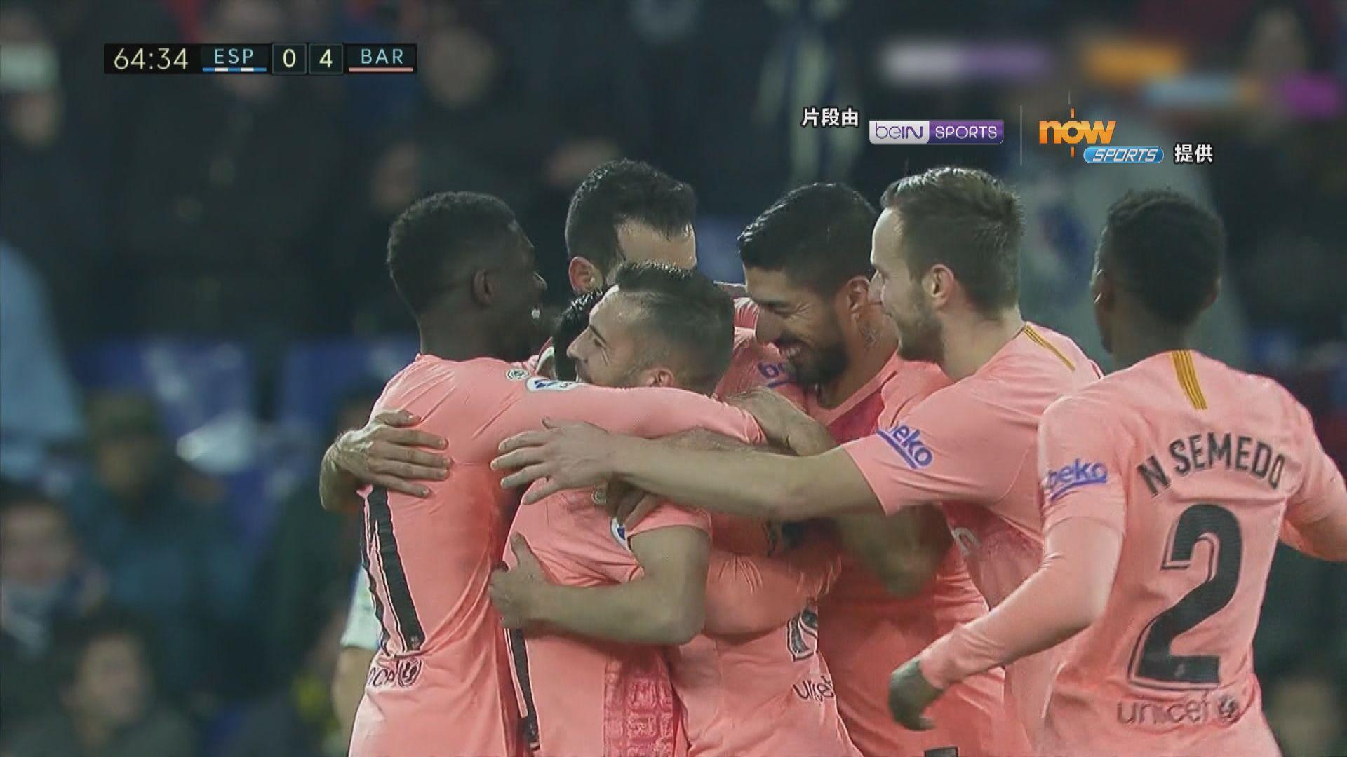 西甲 愛斯賓奴0:4巴塞羅那