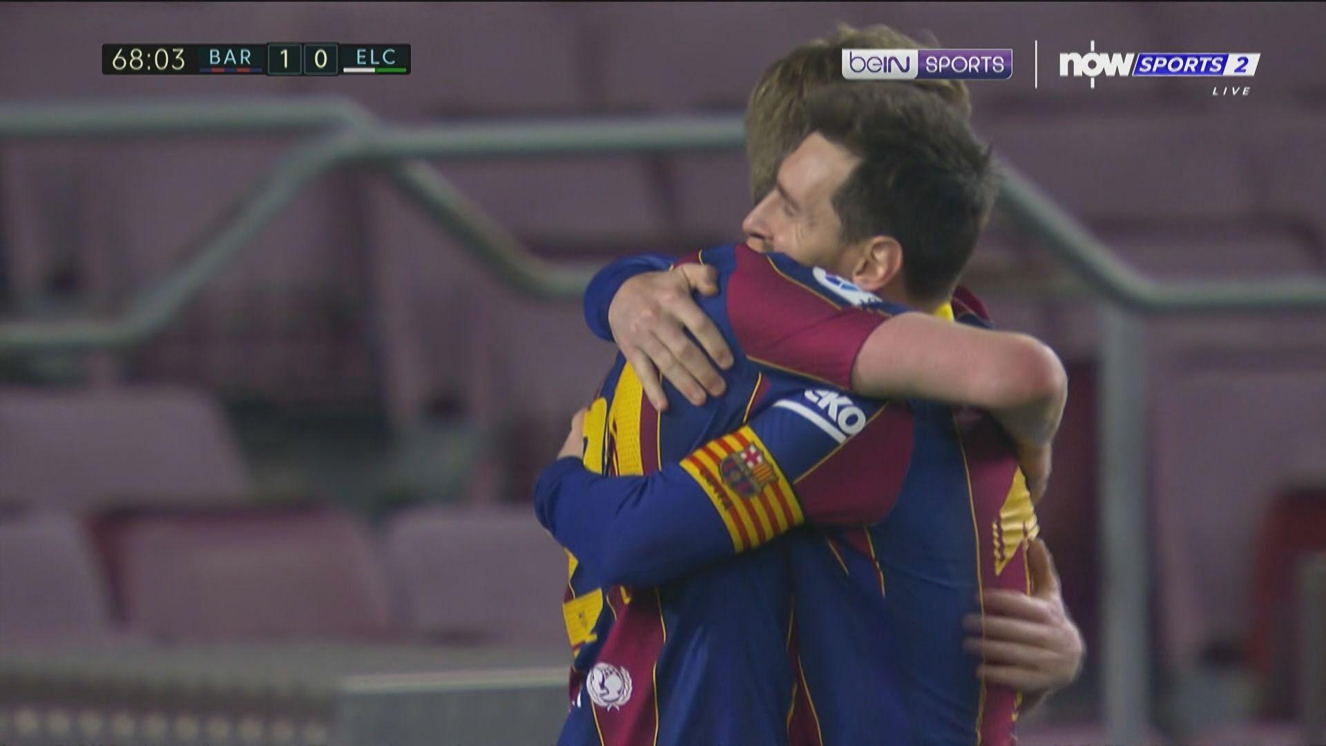 西甲 巴塞羅那3:0艾爾切