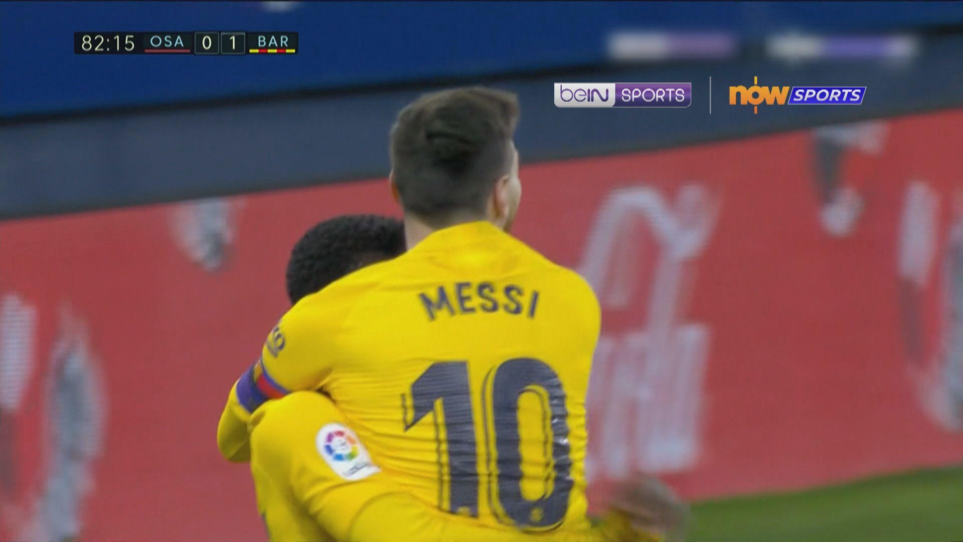 西甲 奧沙辛拿0:2巴塞羅那