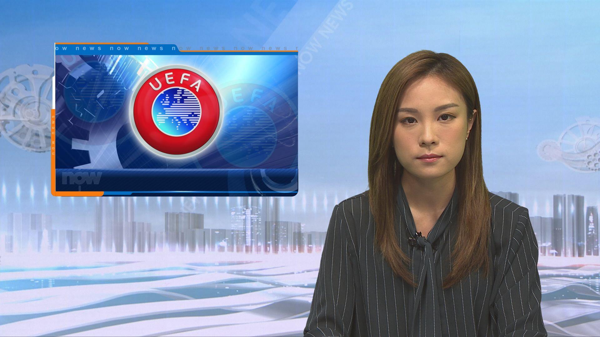 歐洲足協:所有歐洲球會級賽事決賽延期舉行