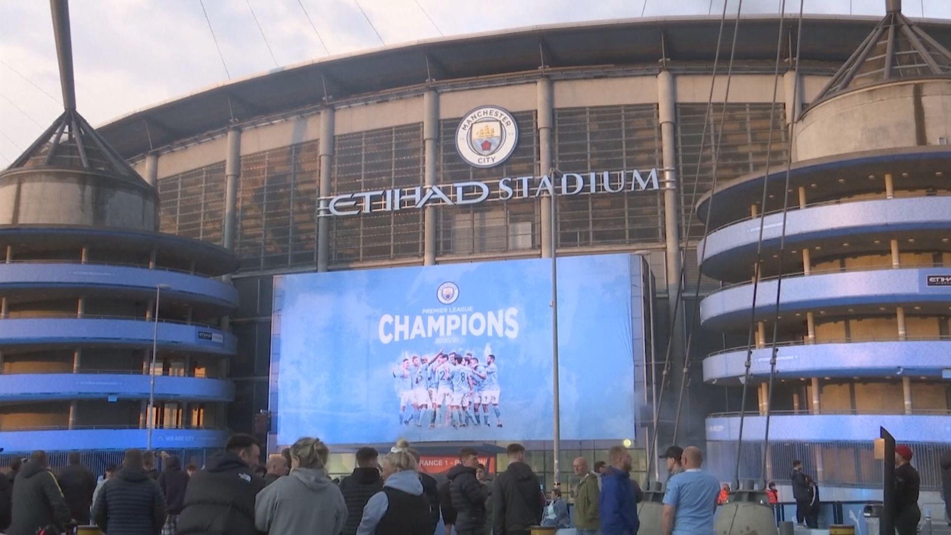 曼聯1:2李斯特城 曼城提前鎖定贏今屆英超冠軍