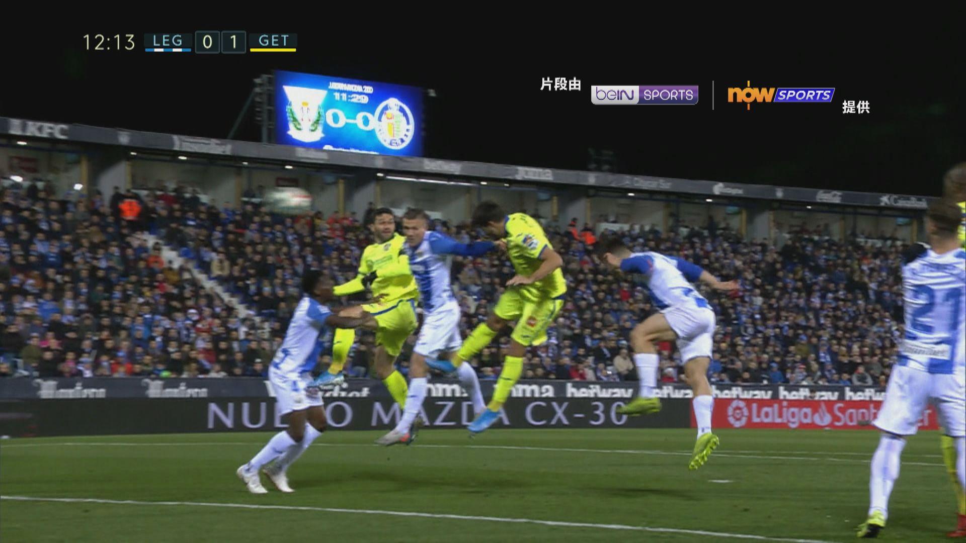 西甲 利根尼斯0 : 3基達菲