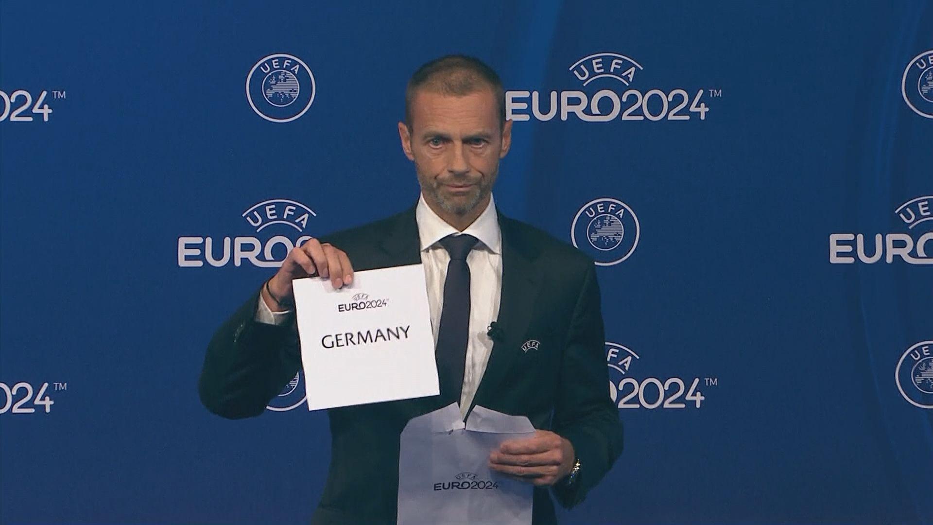 德國奪2024歐國盃主辦權