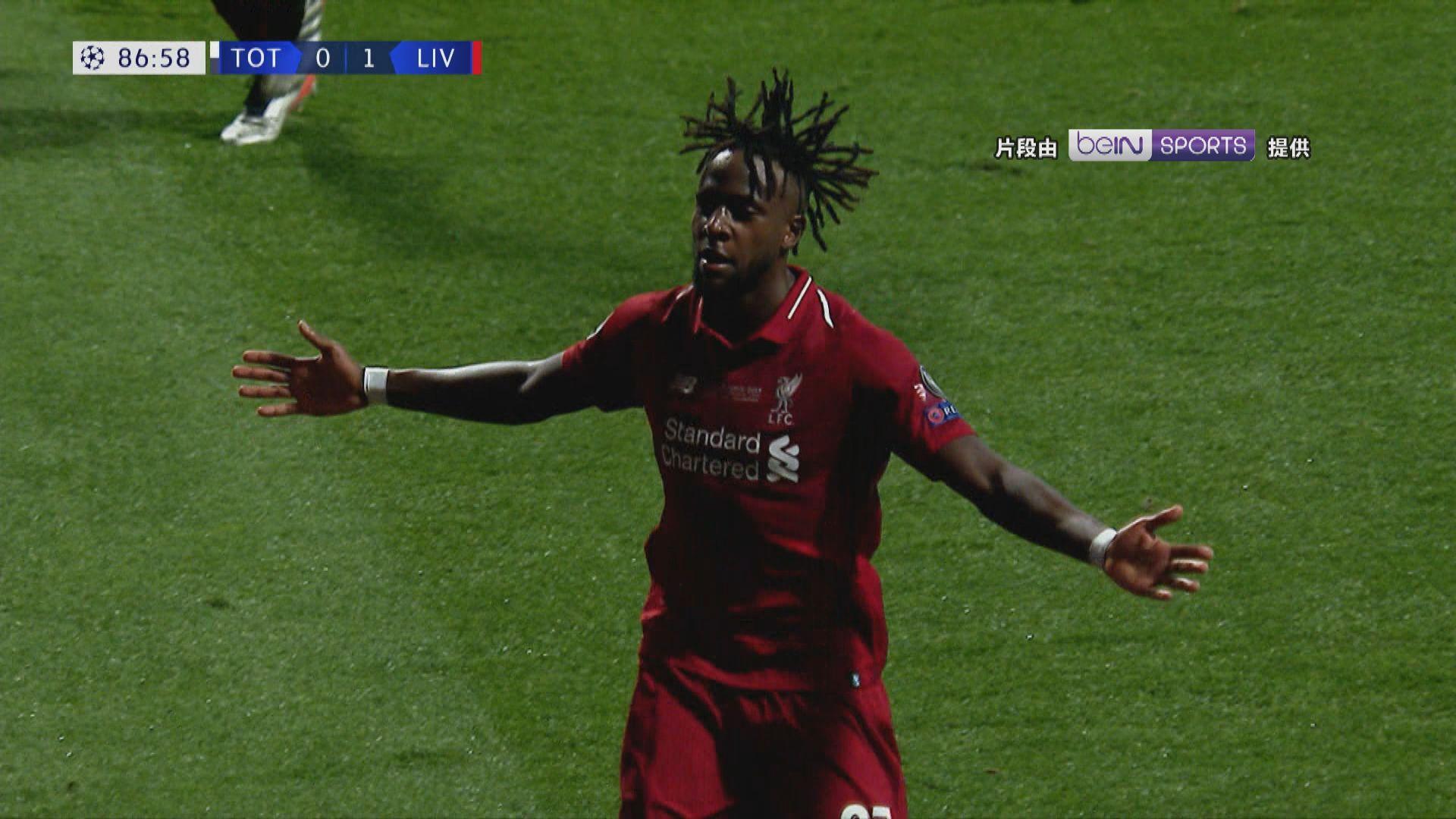 歐聯決賽 熱刺 0:2 利物浦