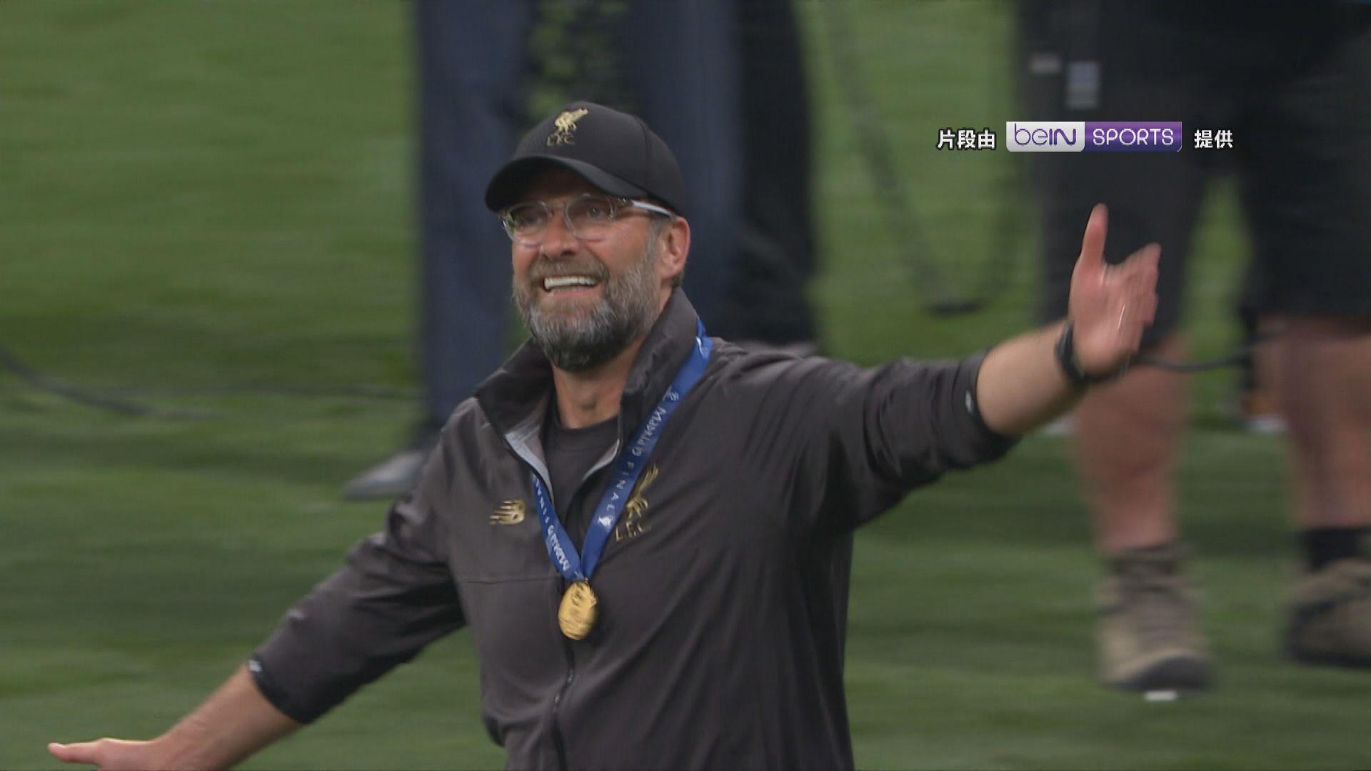 利物浦德國籍教頭高普終打破「決賽魔咒」