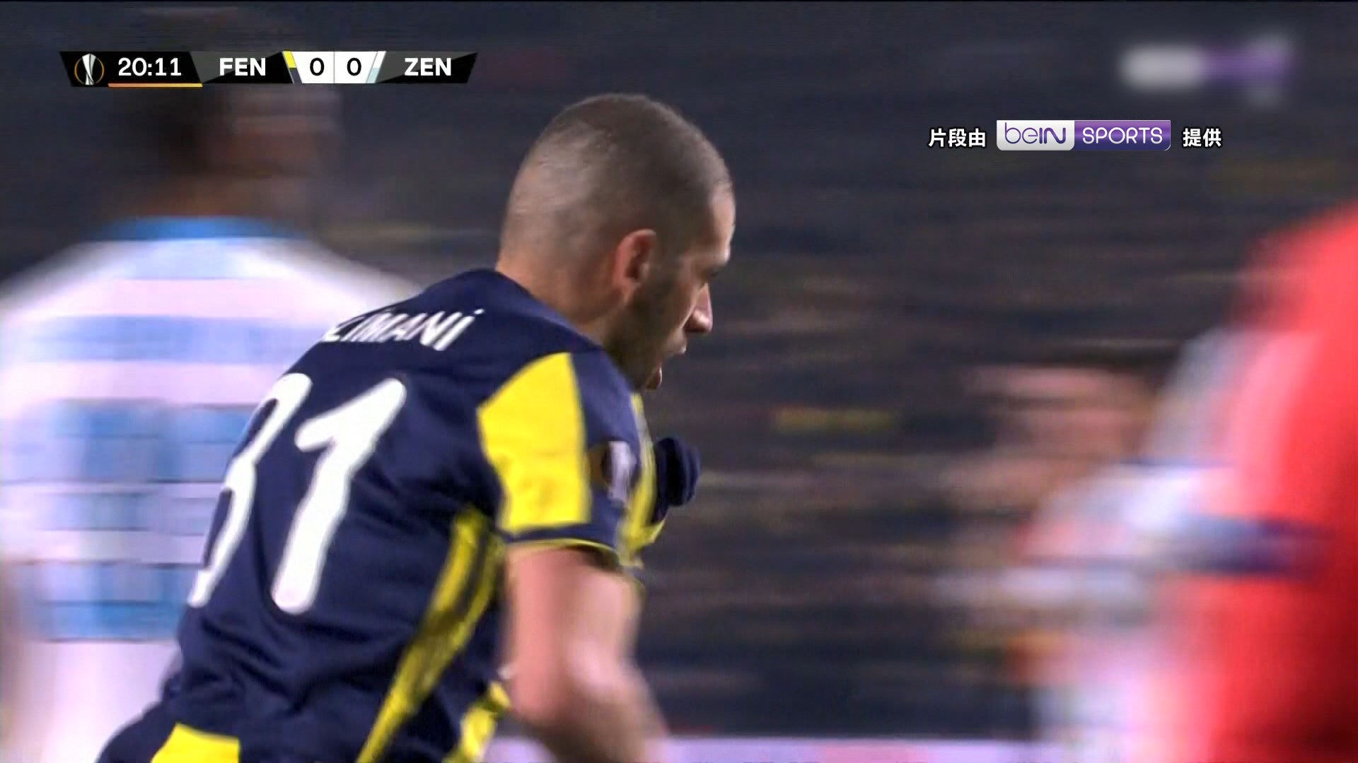 歐霸盃 費倫巴治 1:0 辛尼特