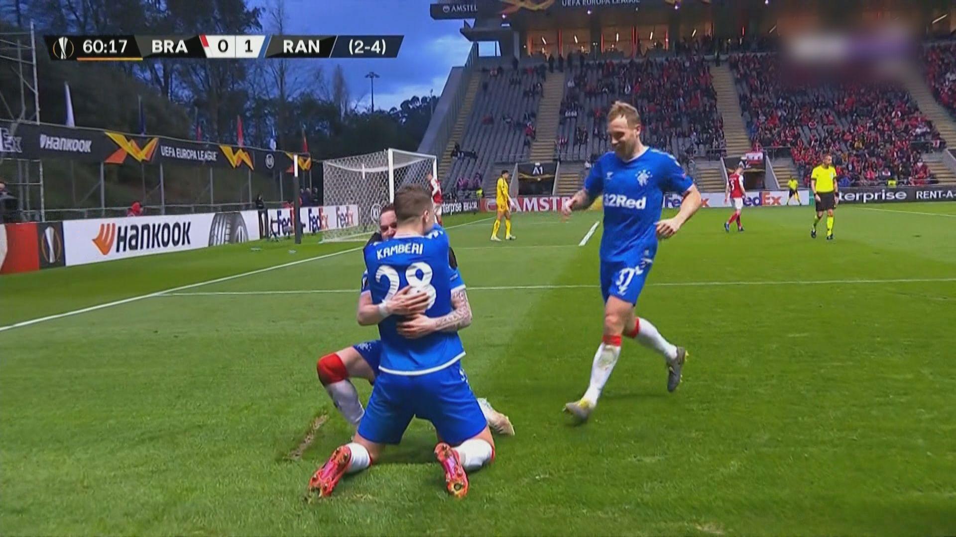歐霸盃 布拉加0:1格拉斯哥流浪