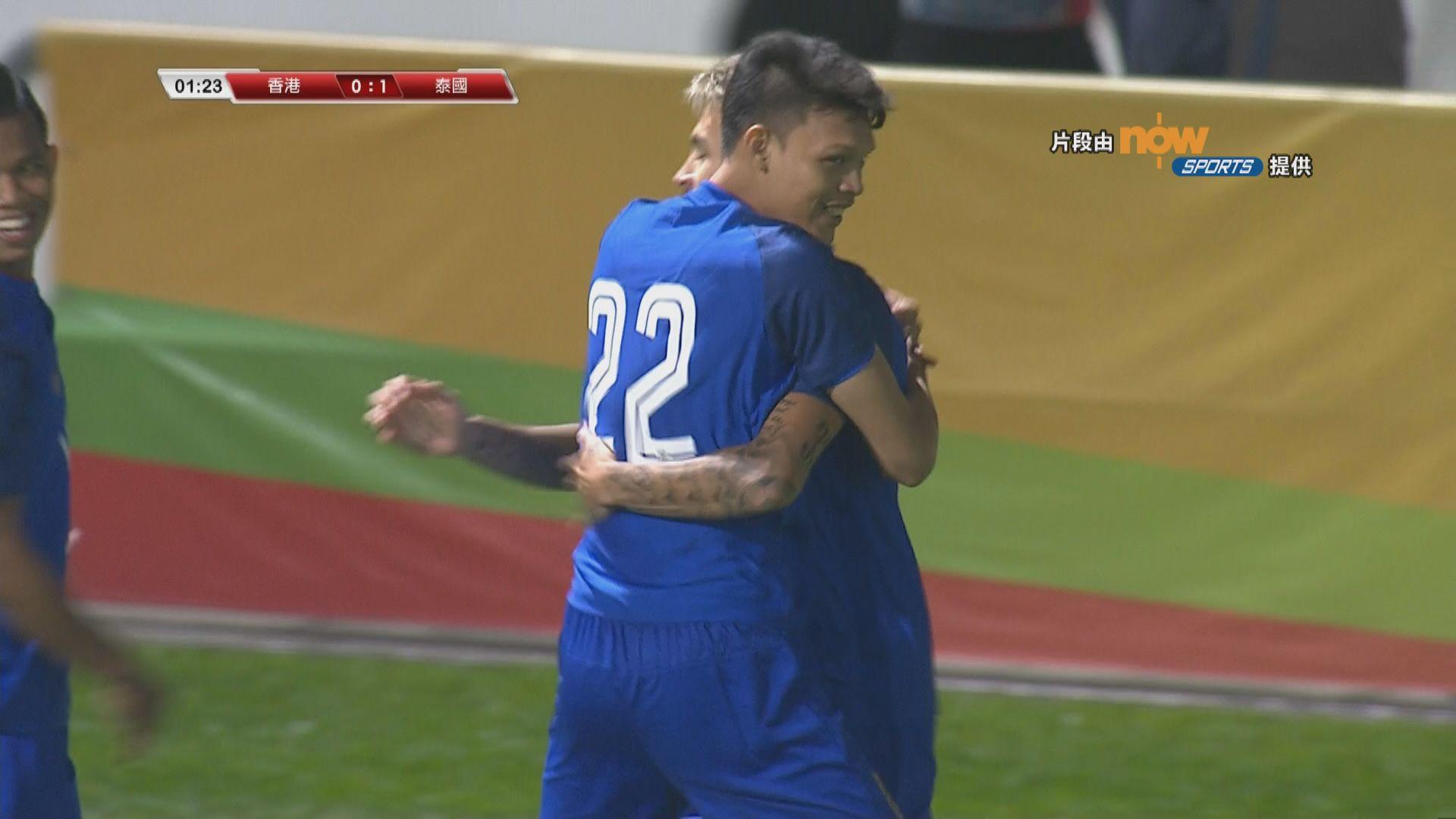 國際足球友誼賽 香港 0:1 泰國