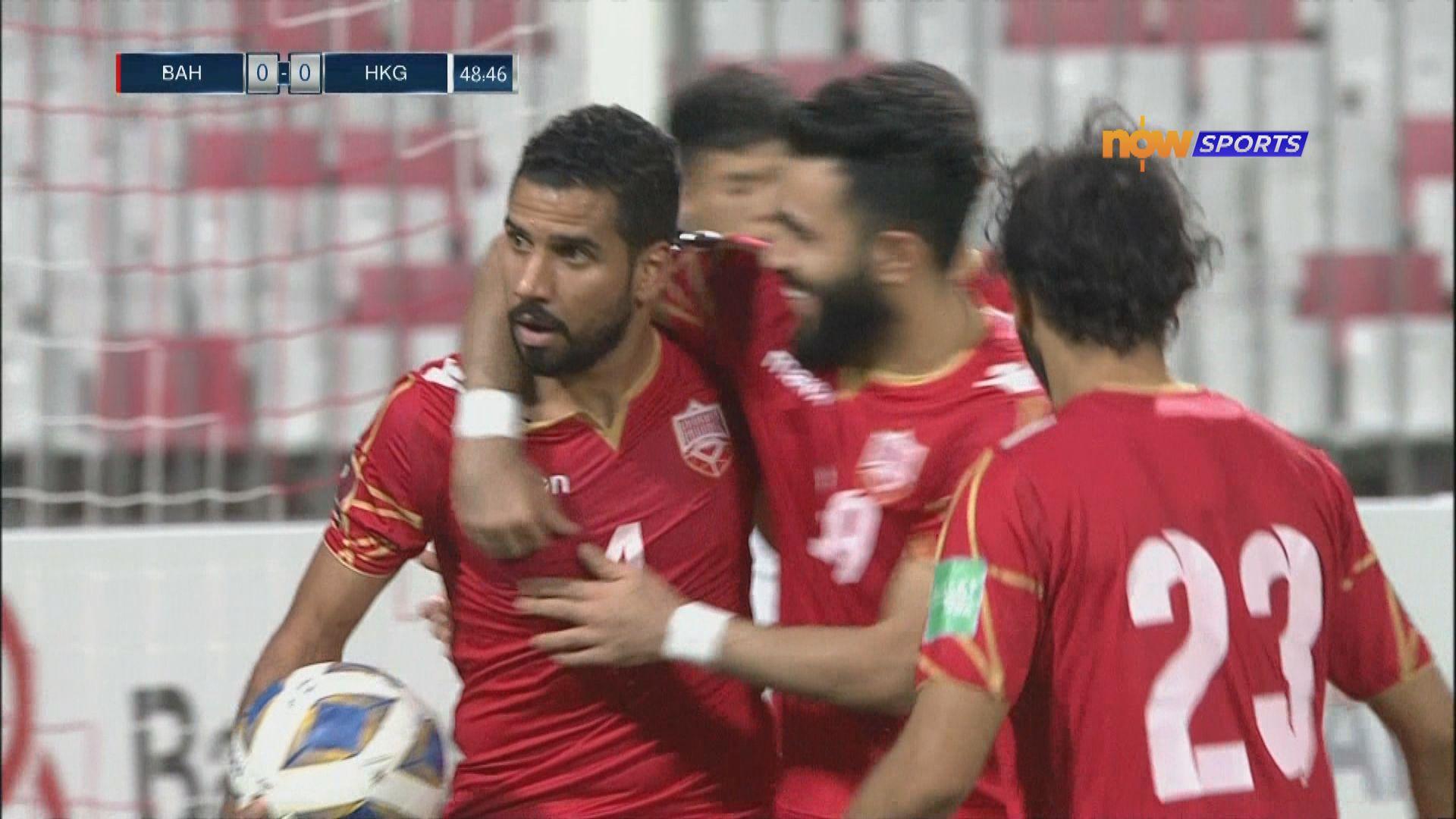 世盃外 巴林4:0香港