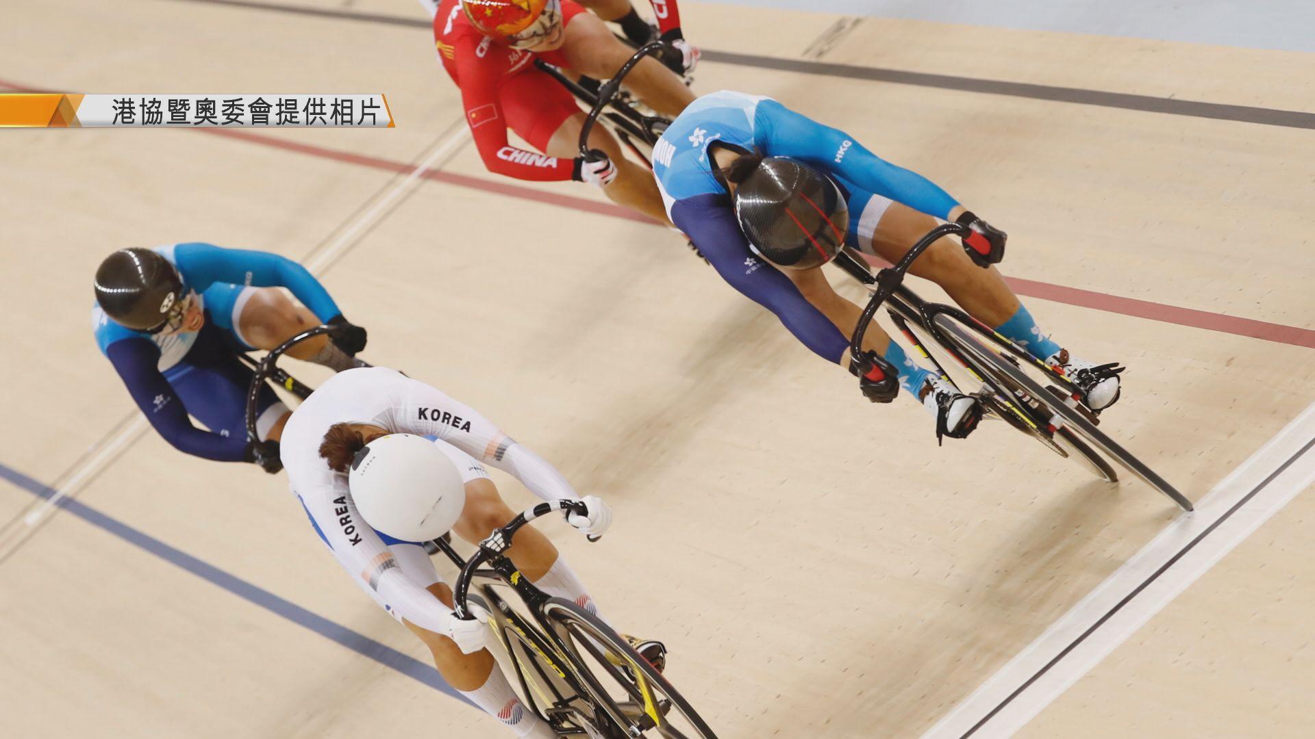 港隊在亞運男子團體追逐賽奪銀牌