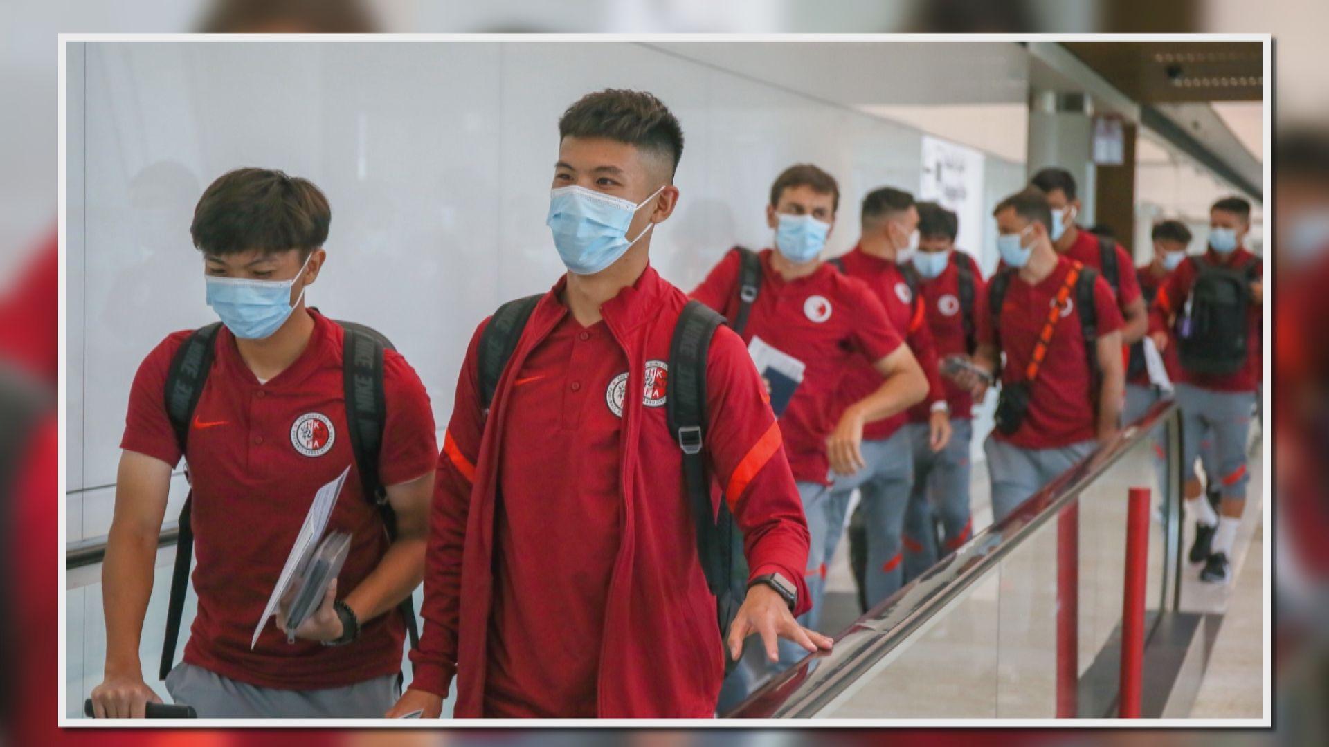 港隊抵達巴林準備世界盃亞洲區外圍賽