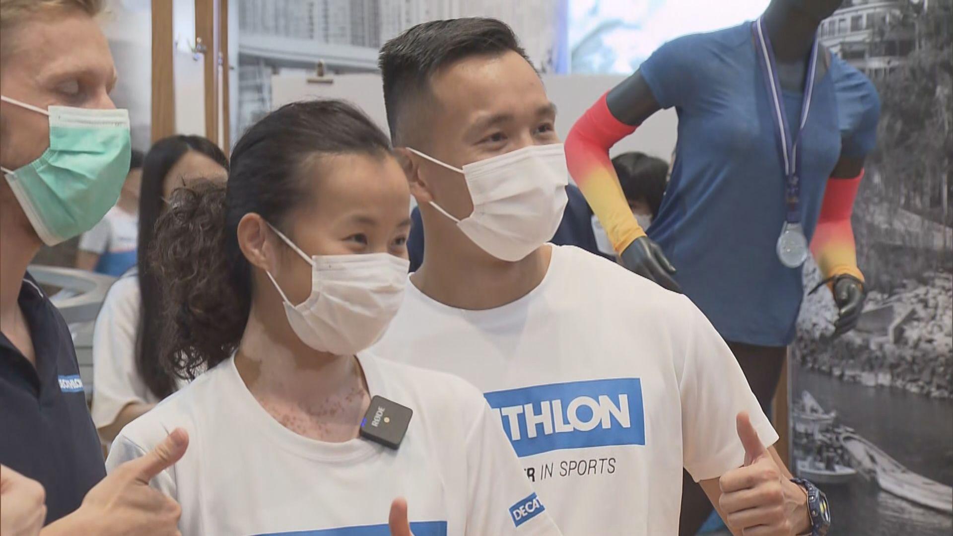 李振豪與曾綺婷疫情下努力備戰明年奧運資格賽