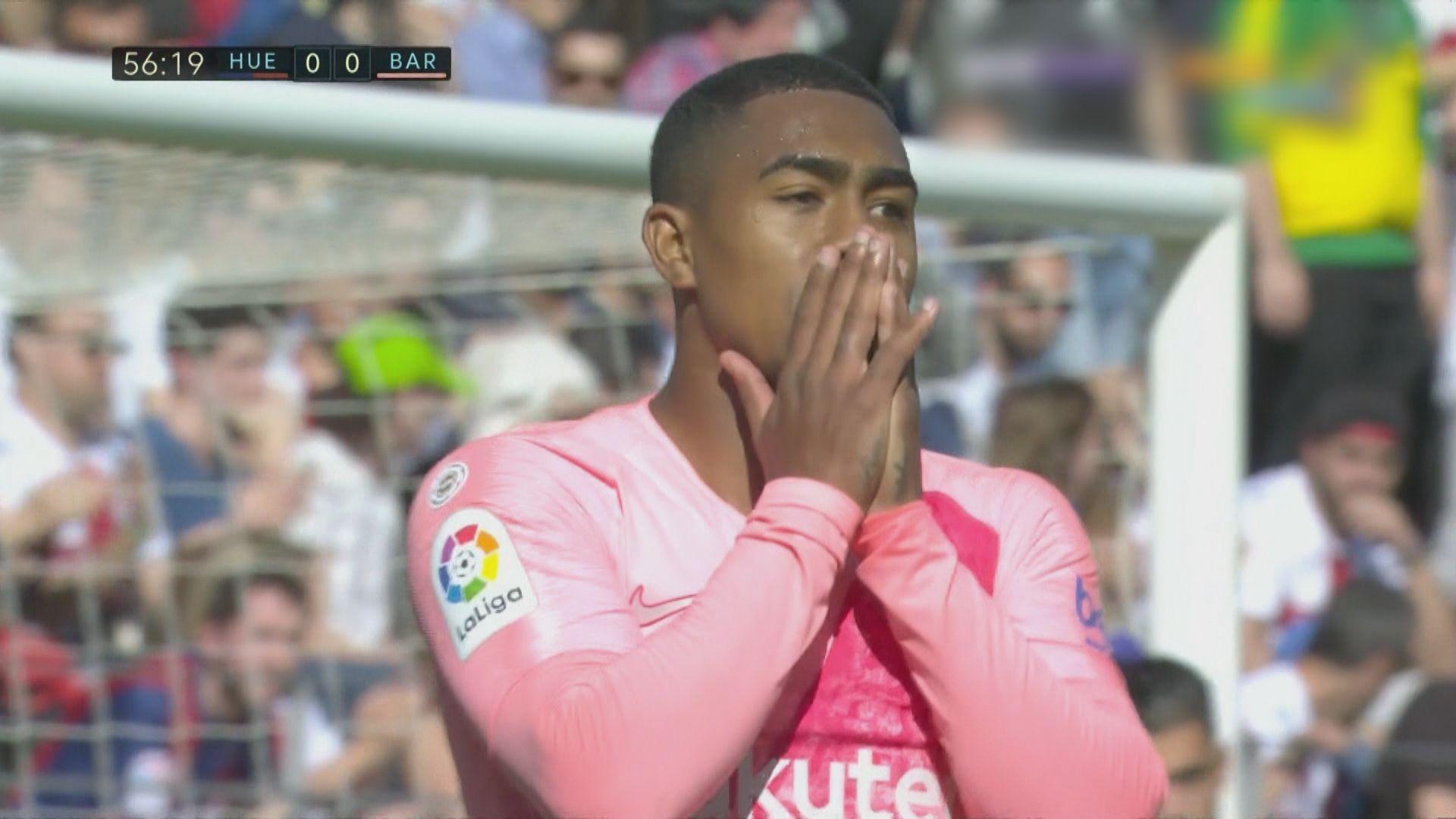 西甲 韋斯卡 0:0 巴塞羅那