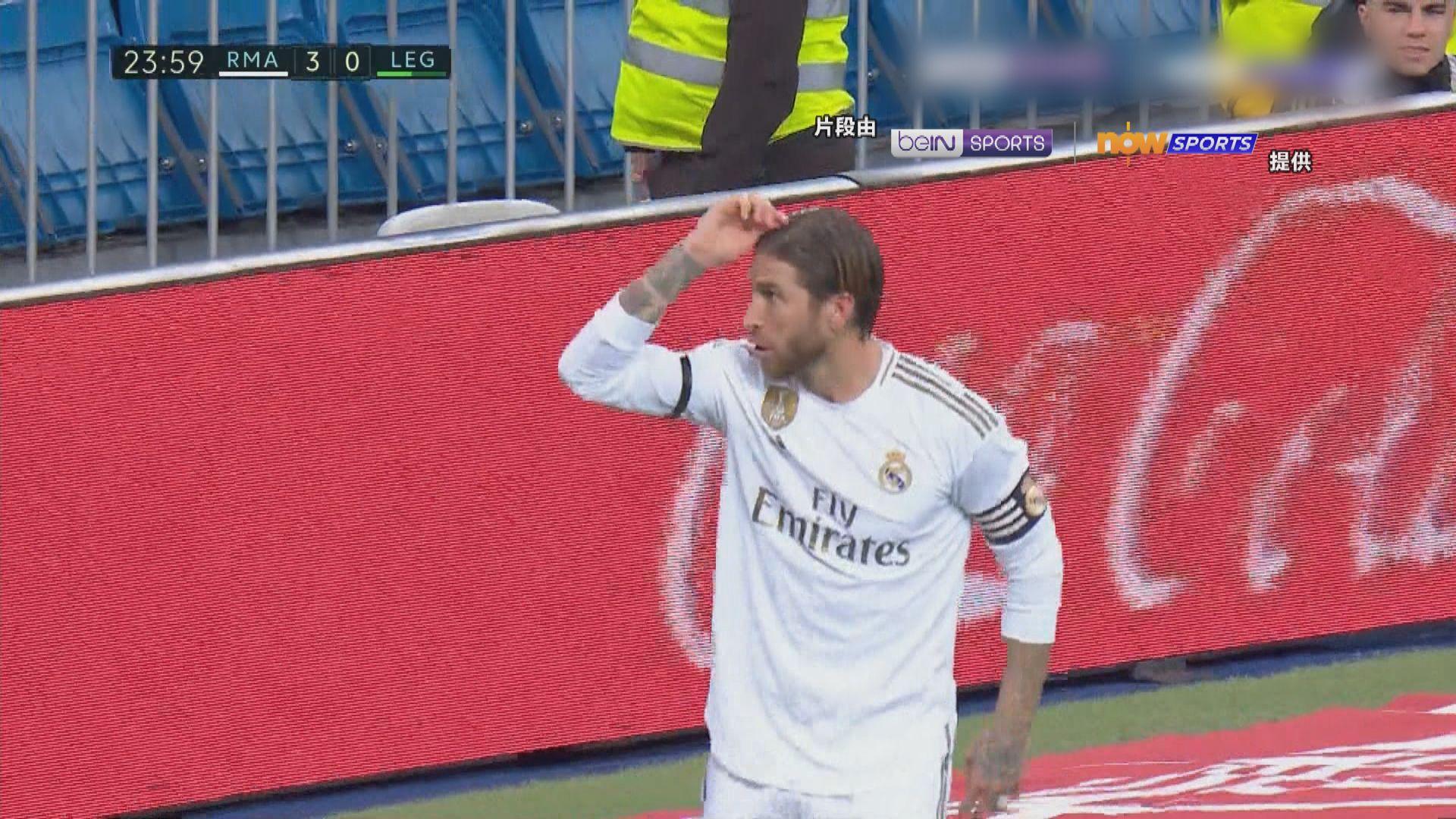 西甲 皇家馬德里5:0利根尼斯