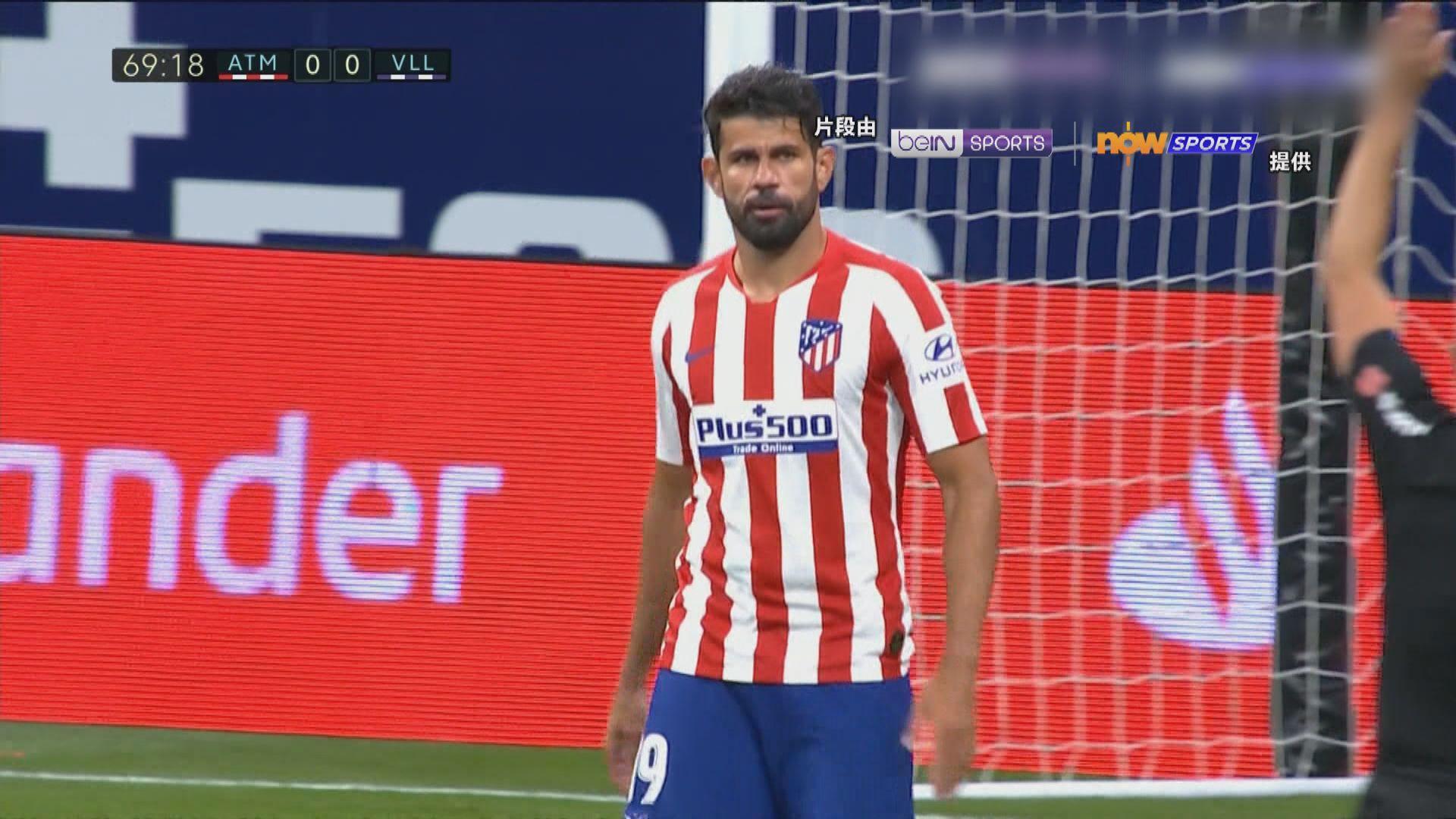 西甲:馬德里體育會1:0華拉度列
