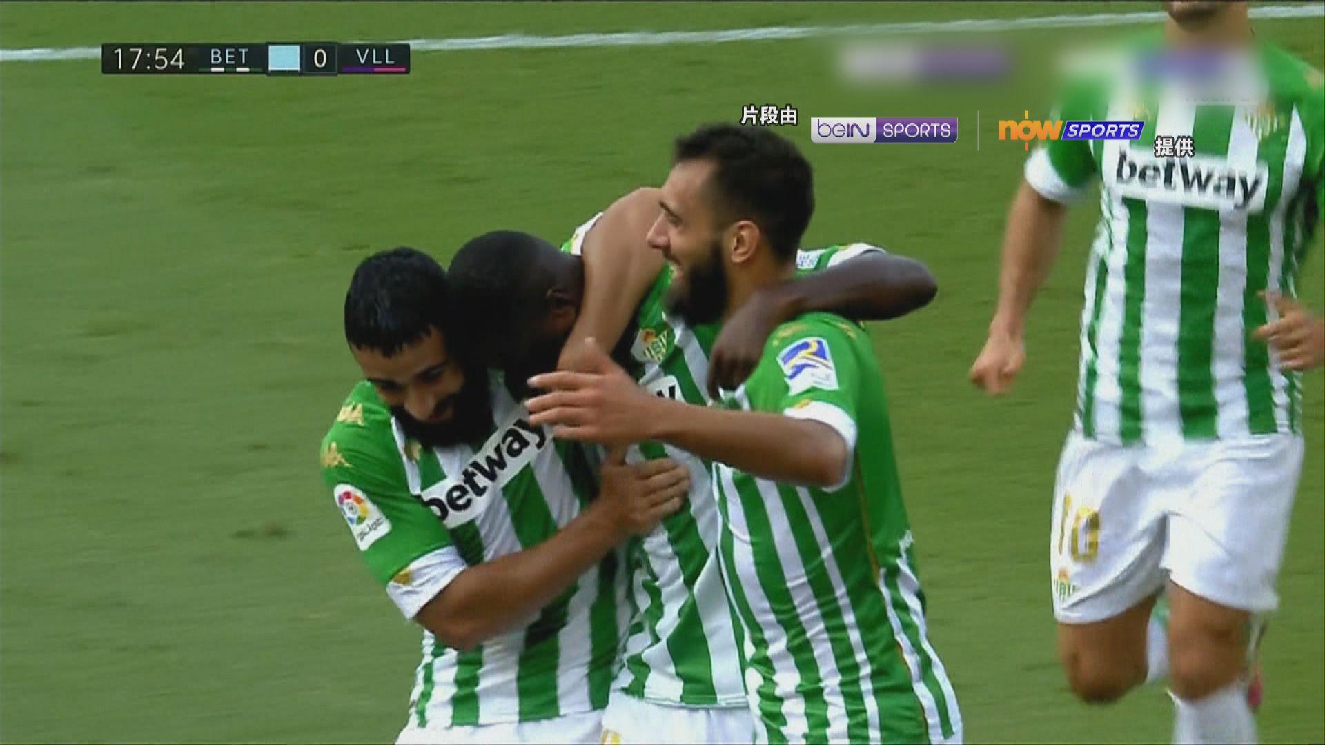 西甲 皇家蘇斯達0:0皇家馬德里