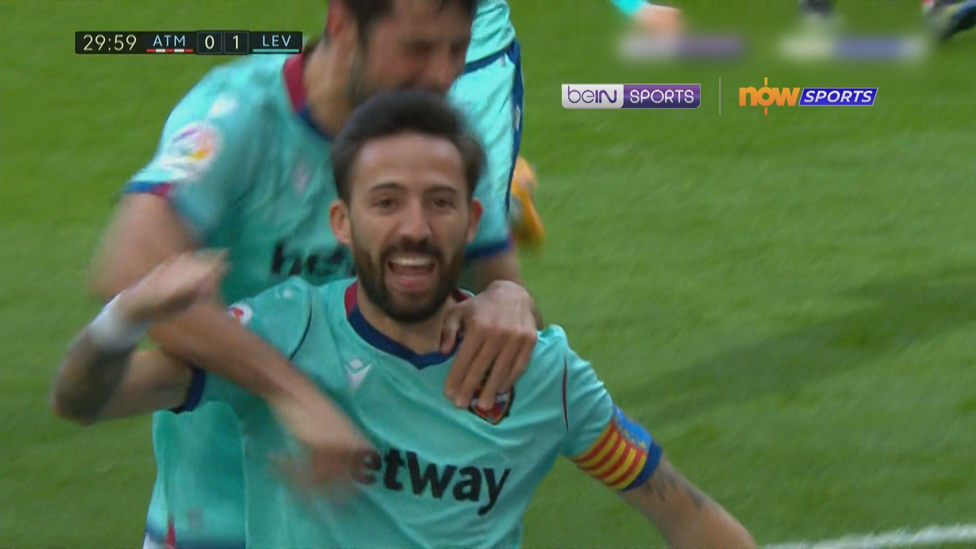 西甲 馬德里體育會0:2利雲特