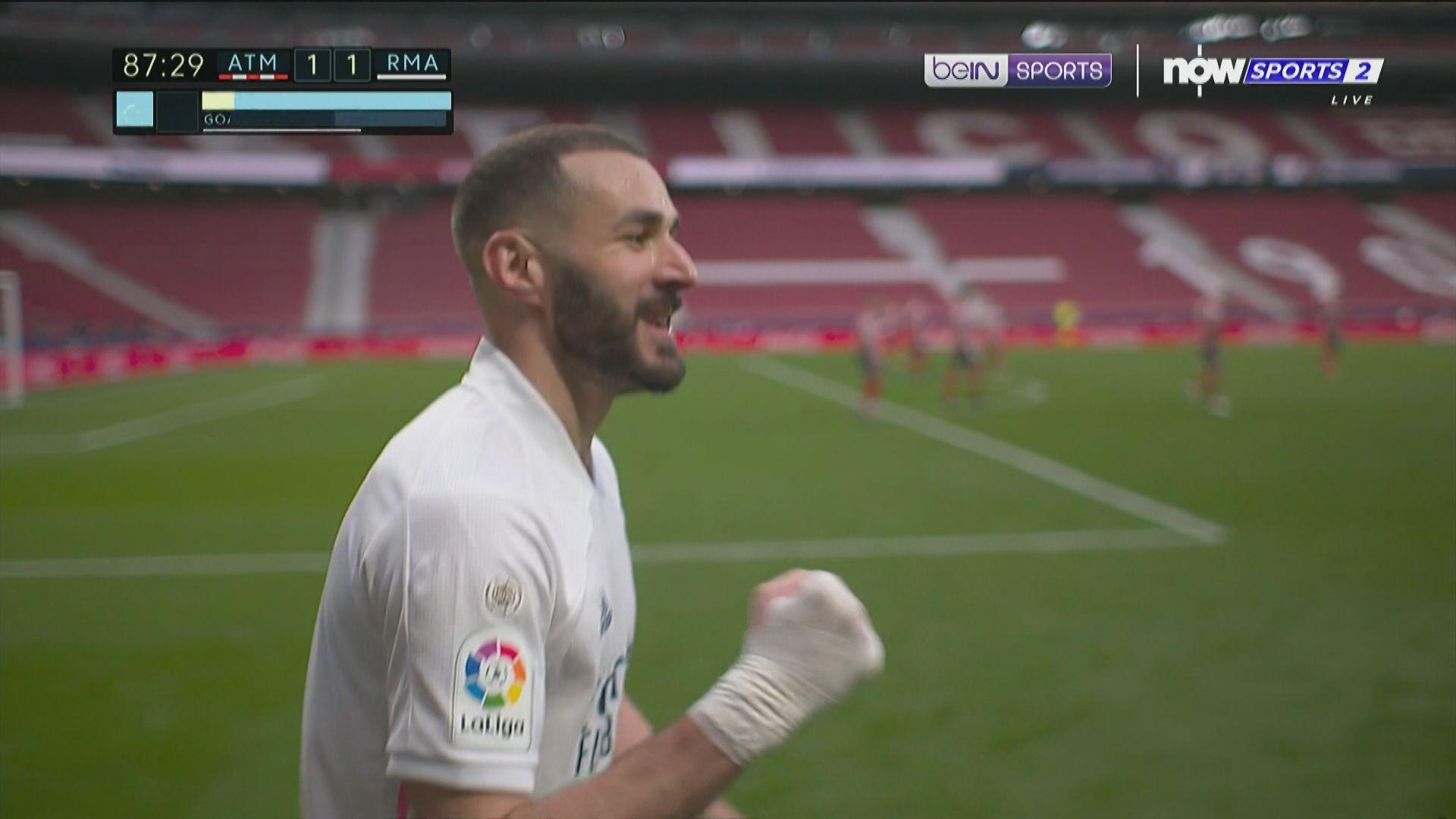 西甲 馬德里體育會1:1皇家馬德里
