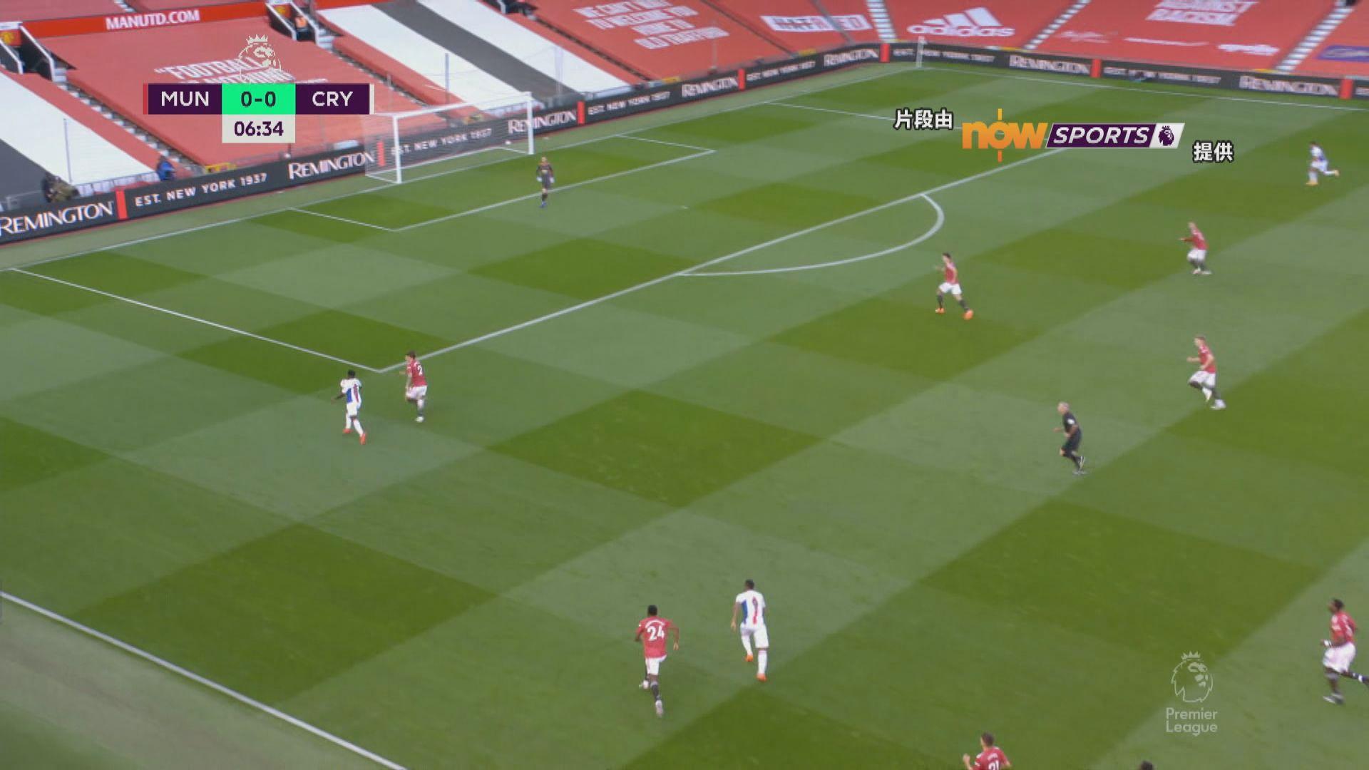 英超:曼聯 1:3 水晶宮、阿仙奴 2:1 韋斯咸