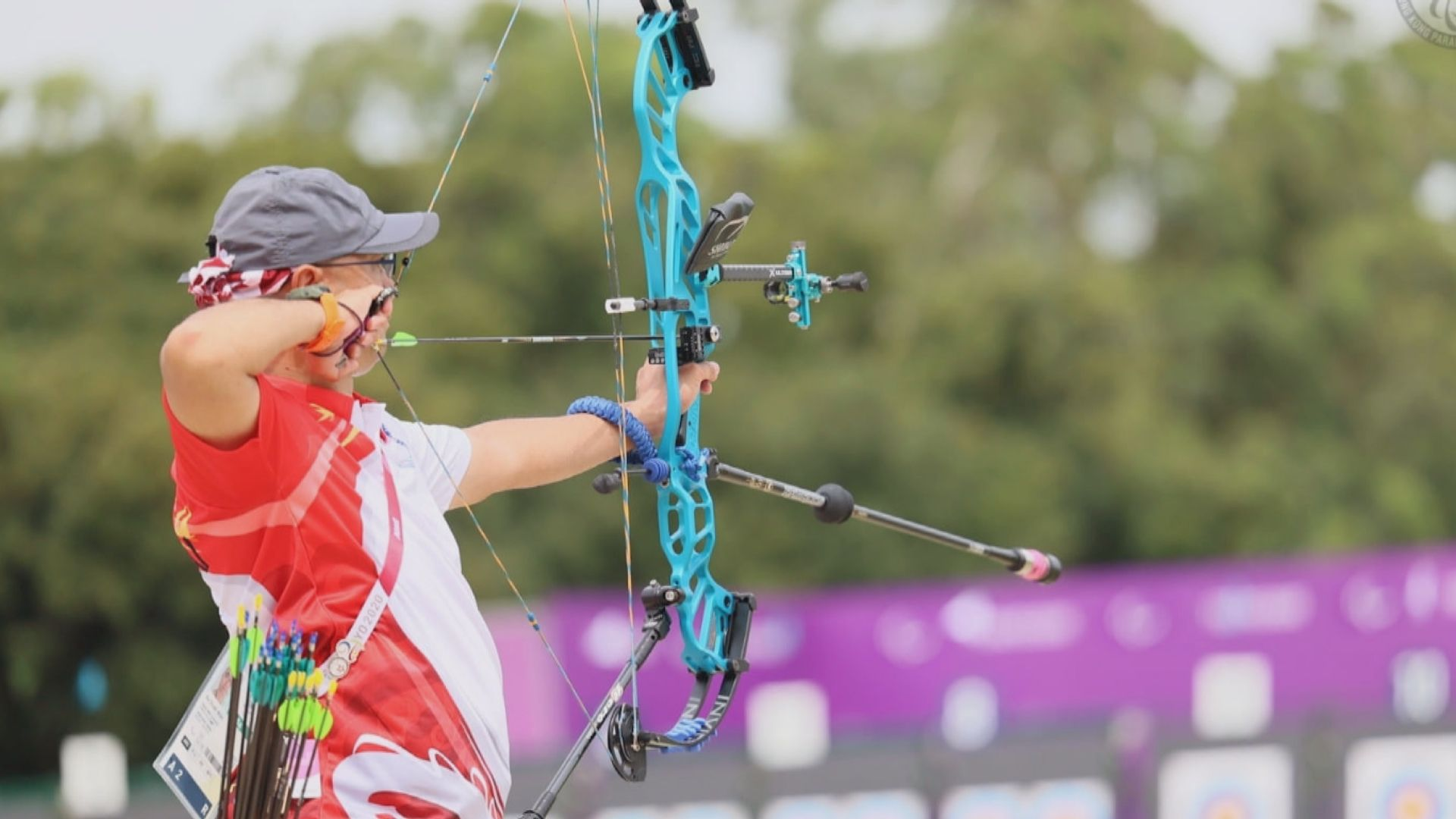 東京殘奧 危家銓男子複合弓躋身淘汰賽