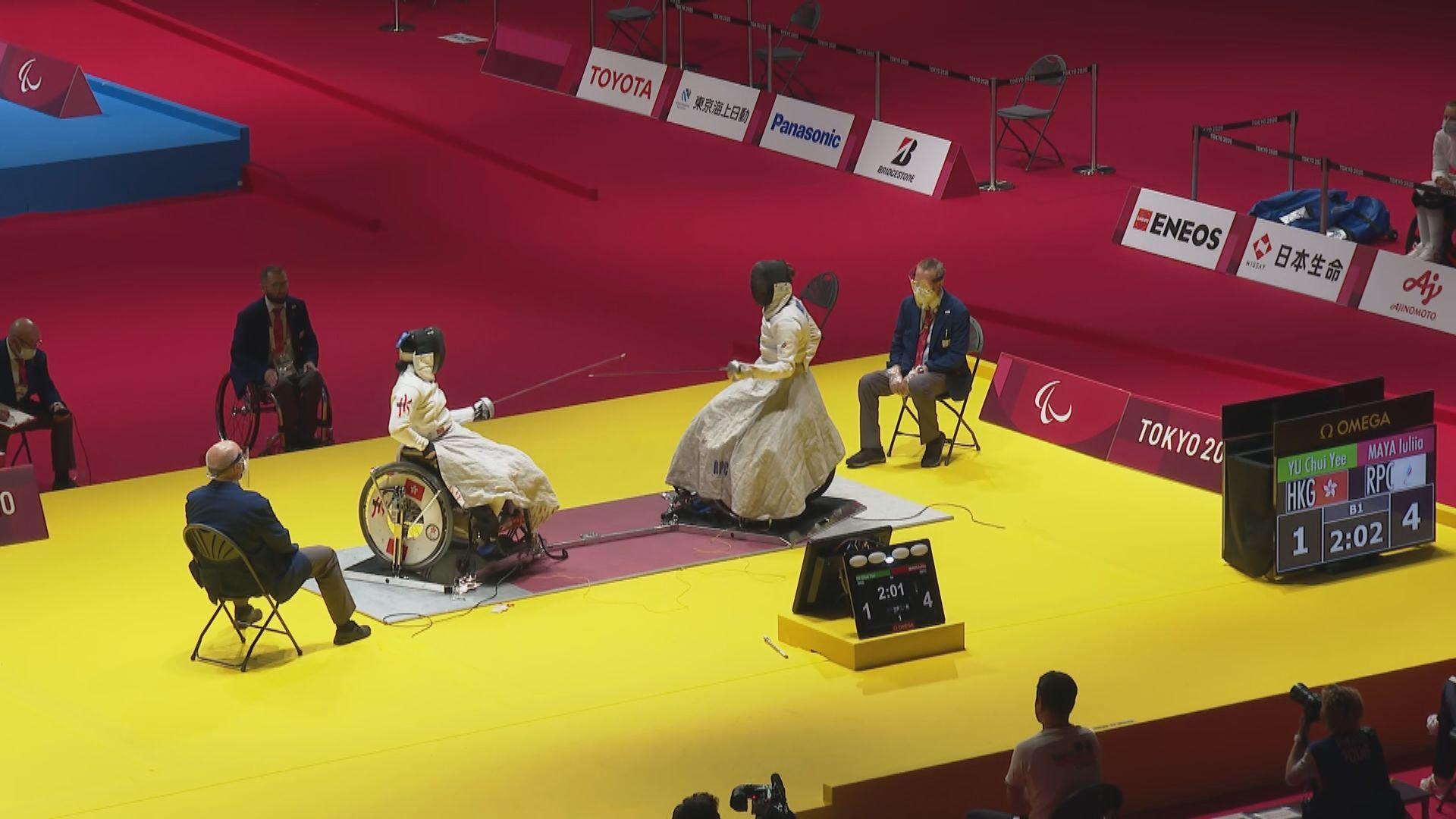 東京殘奧女重團體銅牌戰 港隊不敵俄羅斯奧委會
