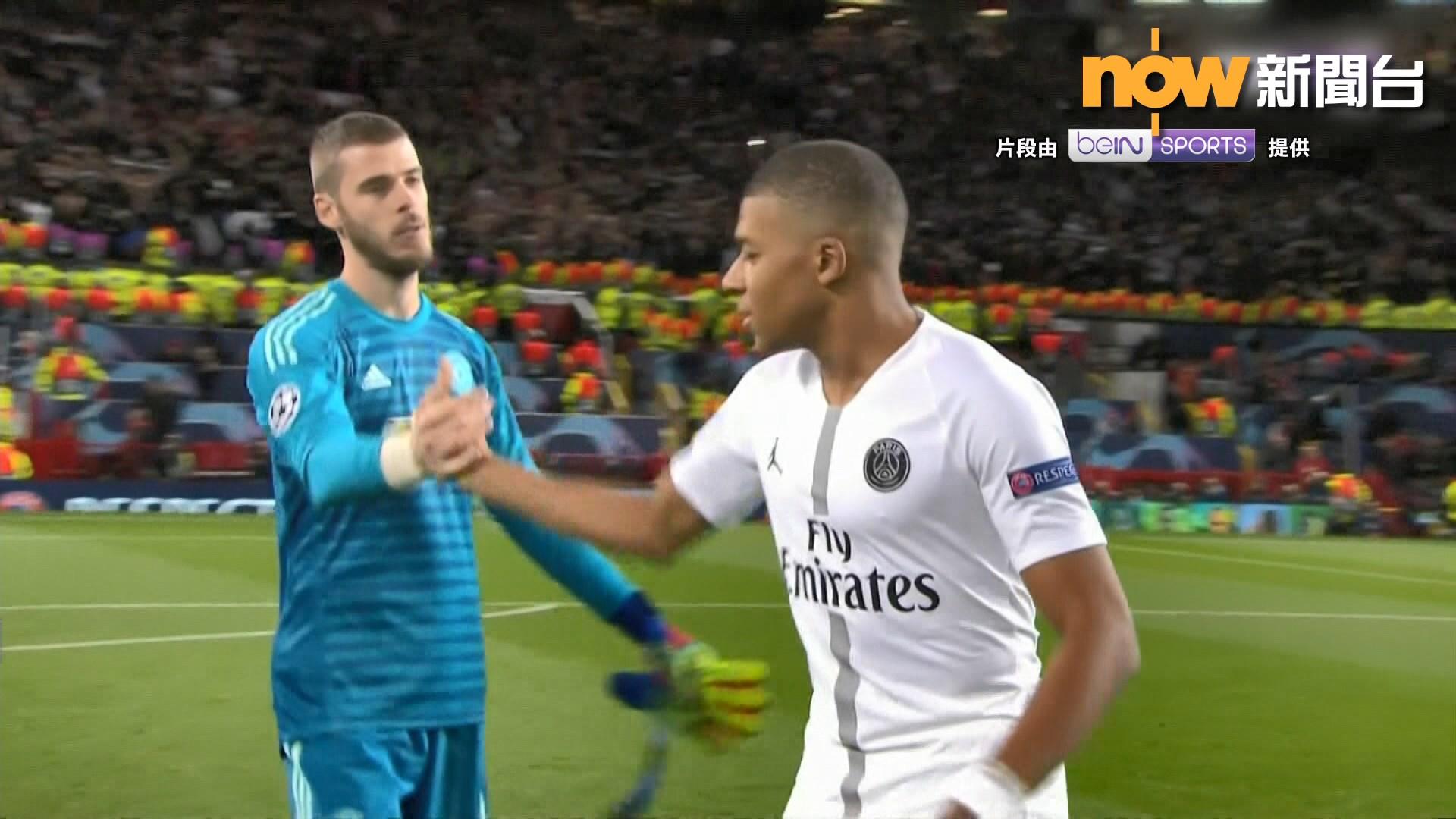 歐聯 巴黎聖日耳門 2:0 曼聯