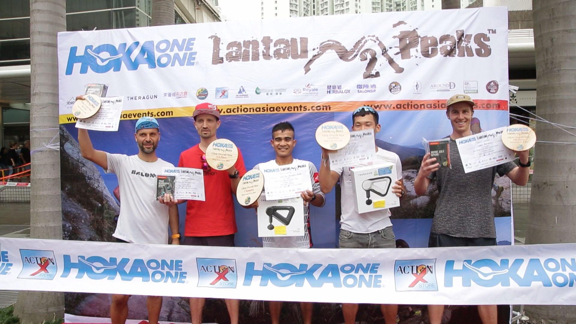 越野跑 菲律賓跑手安尼化奪冠軍