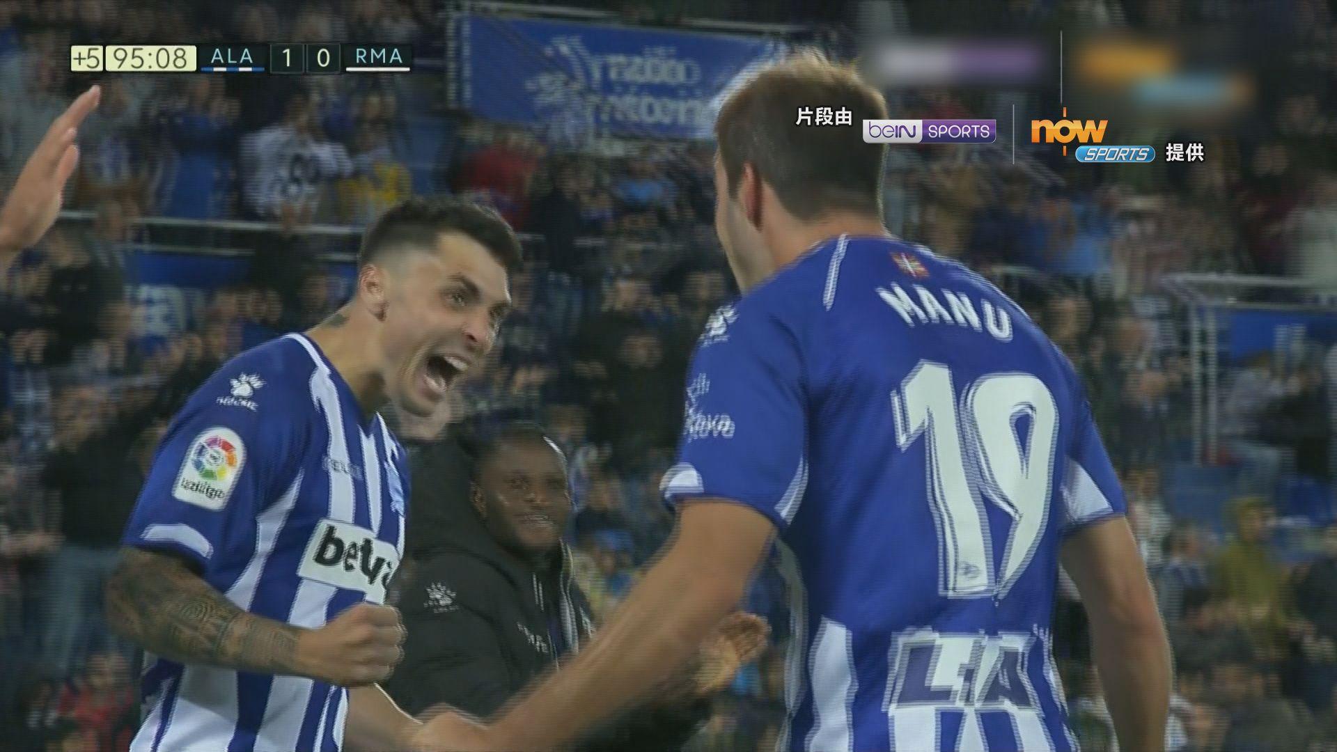 西甲 艾拉維斯 1:0 皇家馬德里