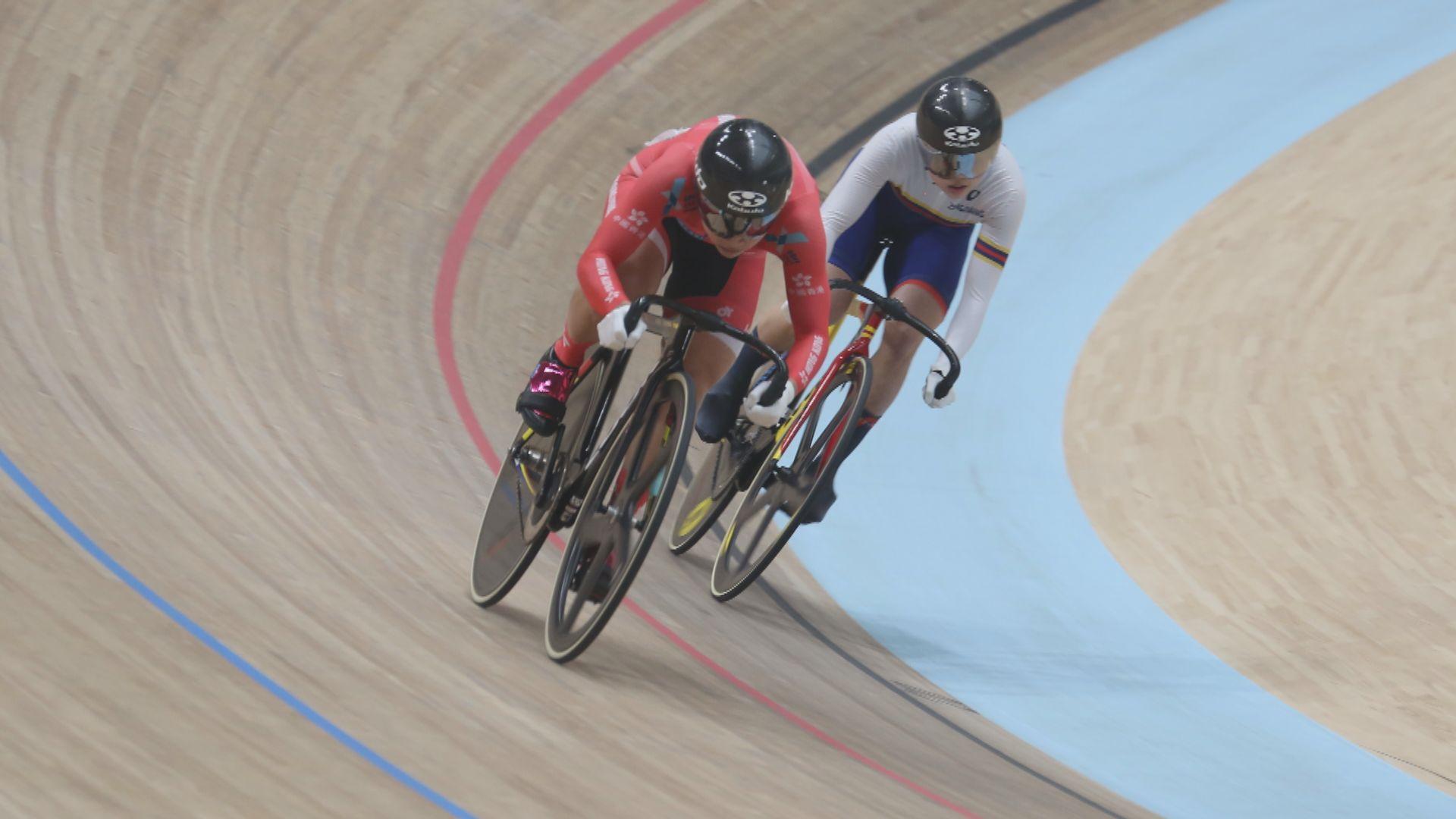 全運會場地單車女子爭先賽 李慧詩躋身八強