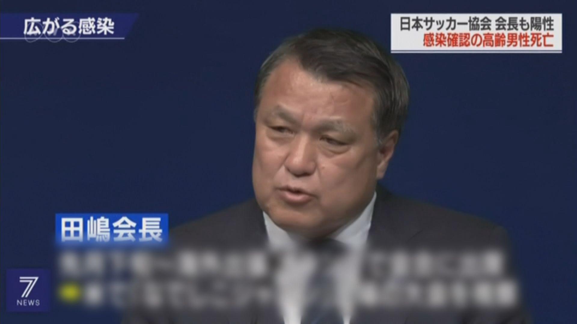 東京奧組委呼籲民眾觀看聖火傳遞直播