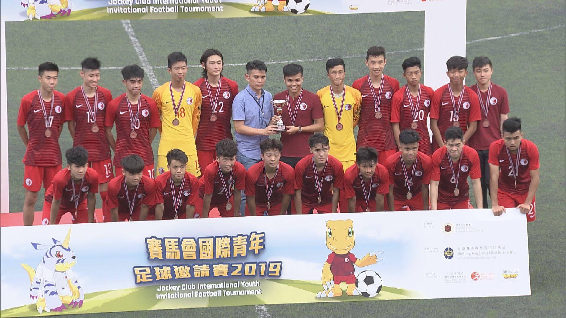 U18邀請賽 香港 1:1 越南