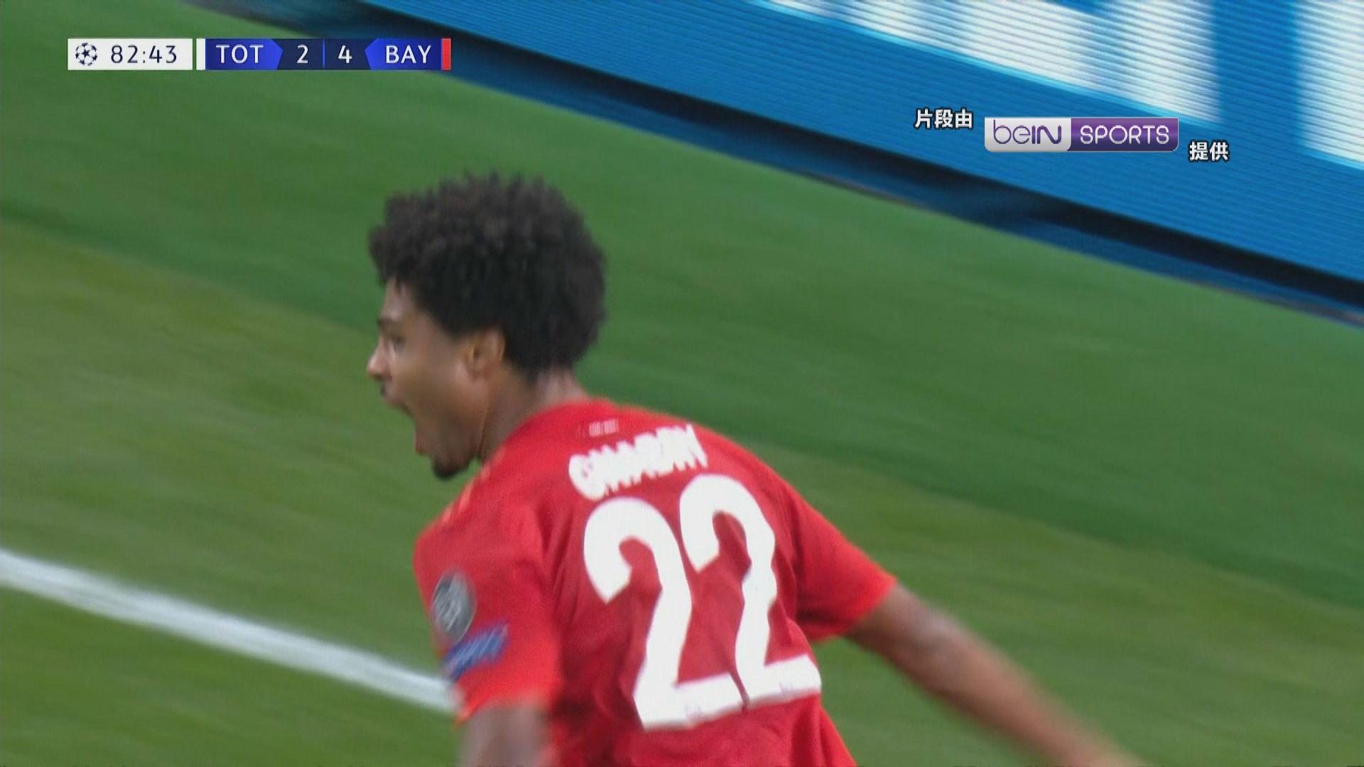 歐聯B組 熱刺2:7拜仁慕尼黑