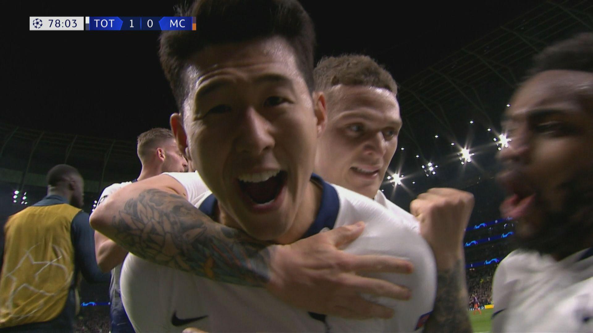 歐聯八強首回合 熱刺1:0曼城