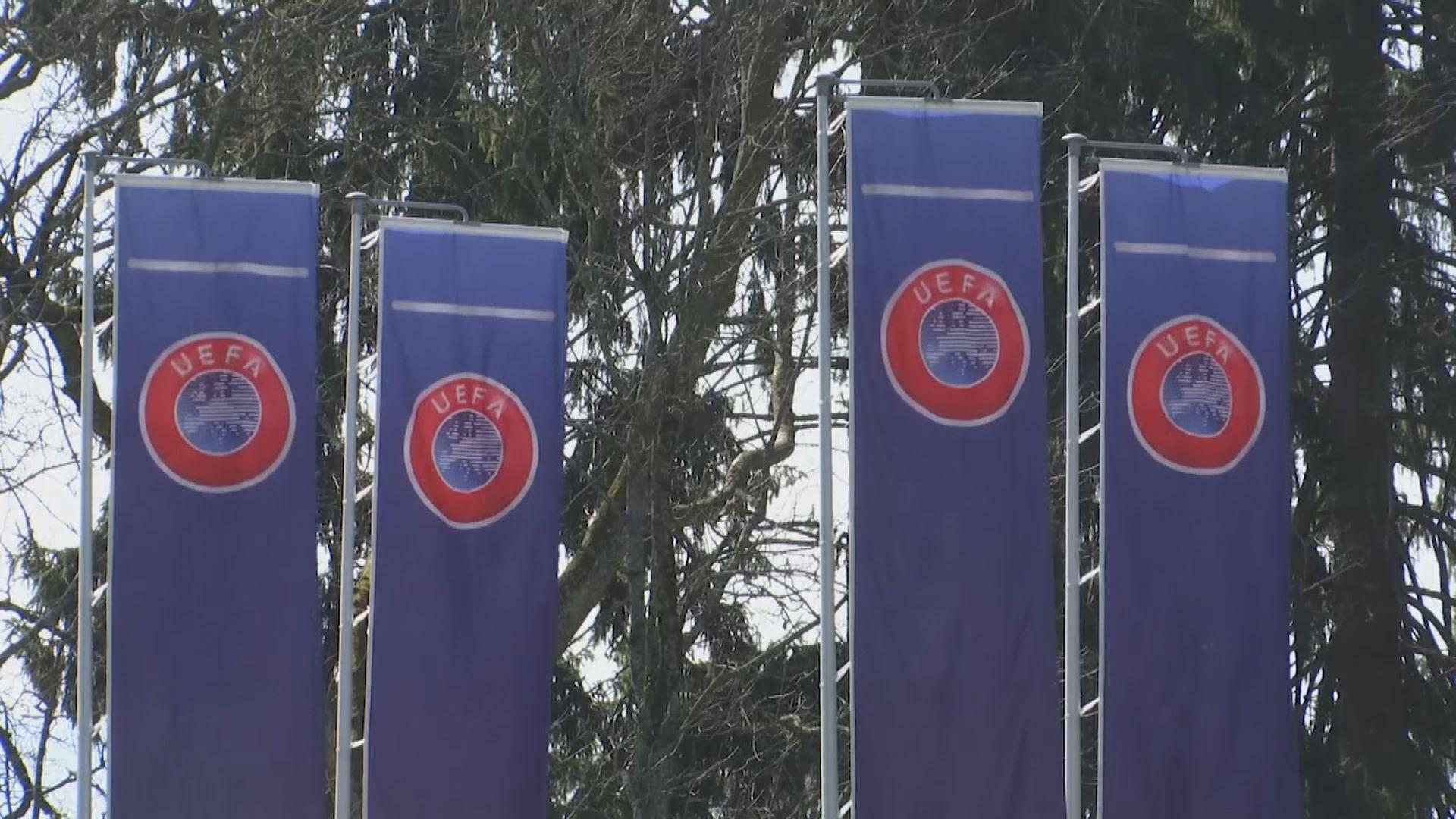 歐洲足協:腰斬賽季或失歐洲賽資格