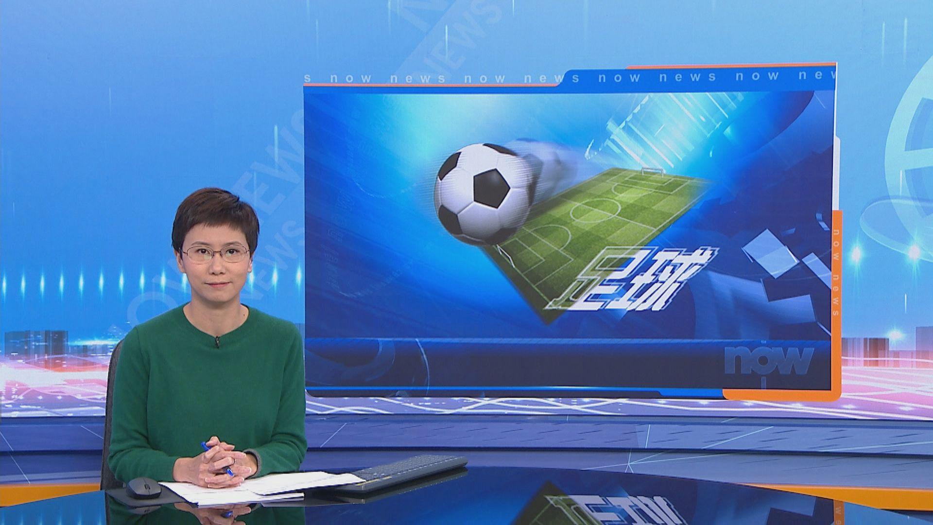 歐洲足協:或以本賽季戰績決定歐洲賽資格