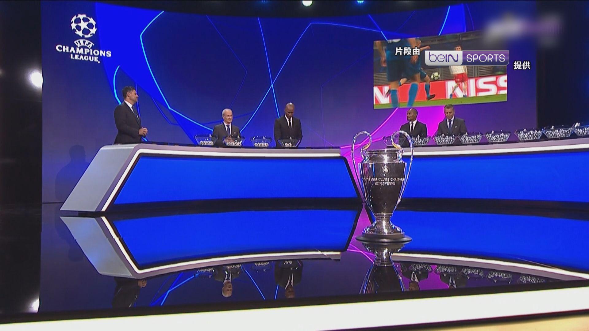 歐聯分組賽進行抽籤 兩大球王C朗及美斯再度相逢