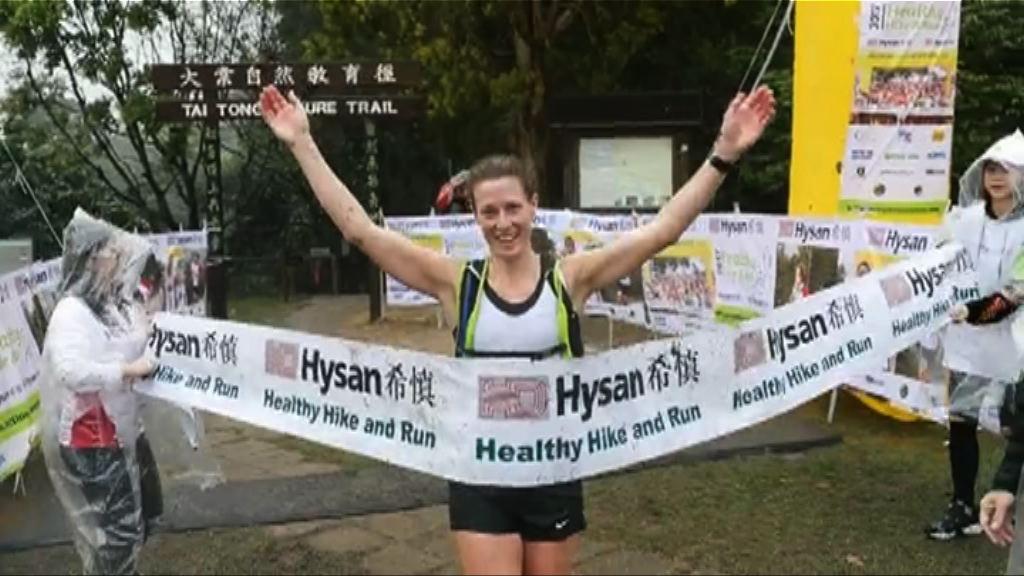 越野跑 澳洲及德國跑手分奪男女子組冠軍