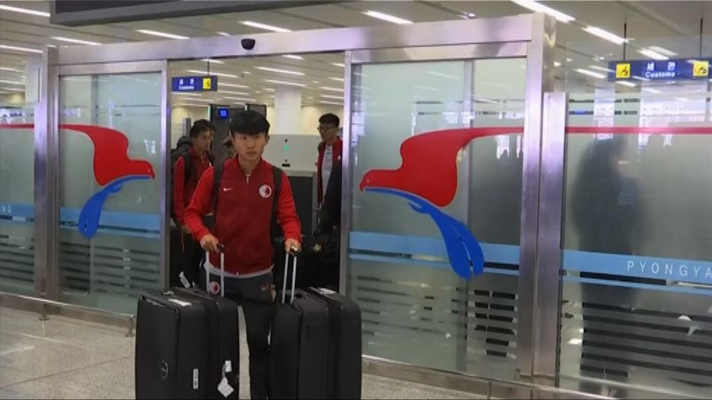 亞洲盃 港隊抵達北韓平壤
