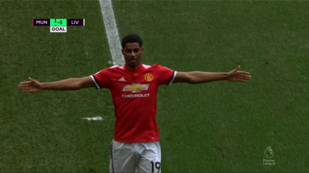 英超 曼聯2:1利物浦