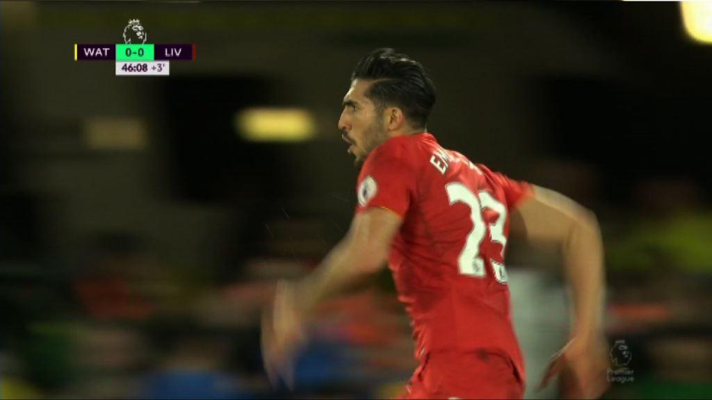 英超 屈福特 0:1 利物浦