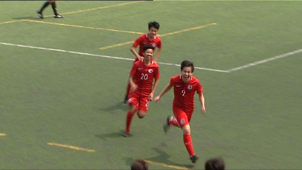 U17邀請賽 香港4:1中華台北