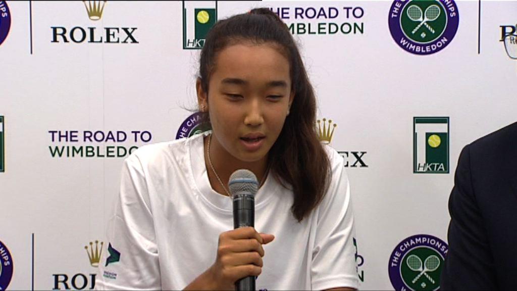 增田椎奈勉勵小將珍惜比賽機會
