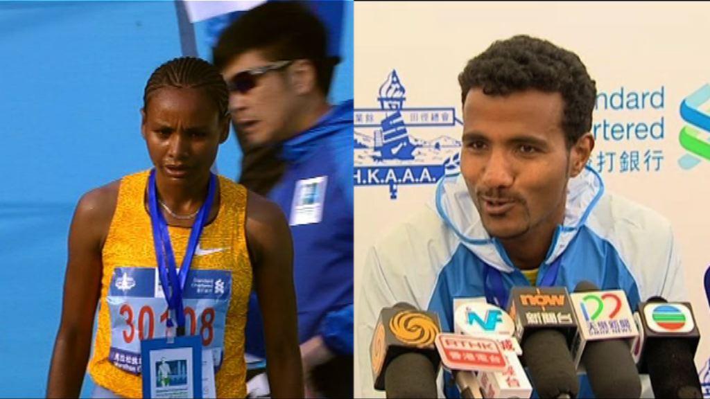 埃塞俄比亞跑手馬拉松男女子組冠軍