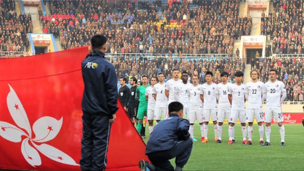 亞洲盃外圍賽 港隊作客吞北韓兩蛋