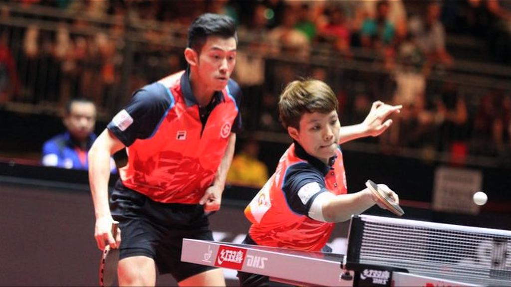 世乒賽 黃鎮廷杜凱琹混雙獲銅
