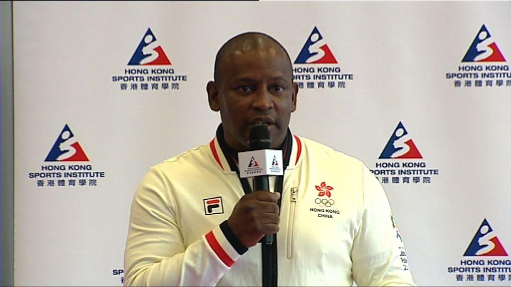 香港空手道隊委任戴亞斯任客席教練